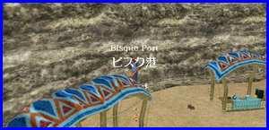 Bisque_Port3.jpg